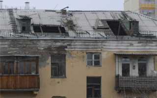 Ремонт крыши многоквартирного дома, куда обращаться, кто должен производить ремонт