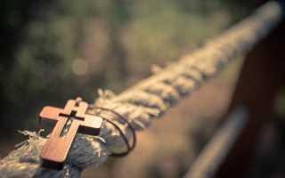 Что делать, если нашёл крестик на улице: приметы и мнение церкви