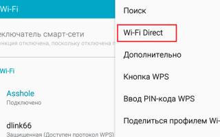 Как подключить телефон или планшет к телевизору через WiFi