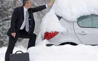 Замерз замок в двери машины – как открыть после мойки