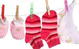 Чем и при какой температуре стирать вещи для новорожденных: средства для стирки