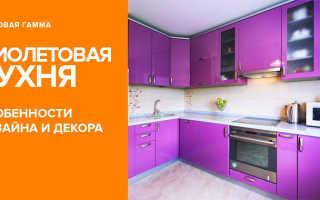 Дизайн бело-фиолетовой кухни в интерьере: варианты комбинаций, фото-идеи