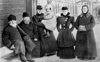 Какие русские имена могли носить только аристократы