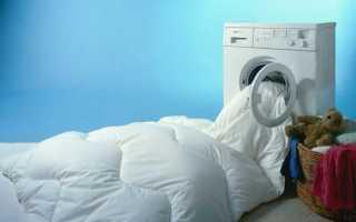 Как постирать одеяло в домашних условиях, можно ли использовать стиральную машину автомат