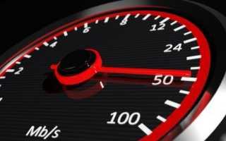 Как проверить скорость интернета от Дом Ру