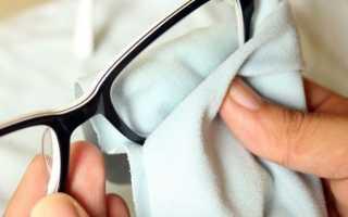 Чем протирать очки, чтобы не было разводов — лучшие способы и методы