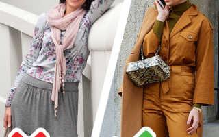 Одежда, которая старит женщин: примеры и фото