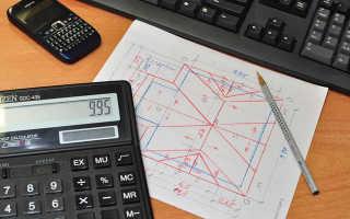 Как рассчитать количество листов металлочерепицы на крышу с помощью программы