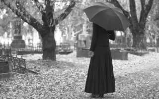 Можно ли беременным ходить на кладбище, похороны и поминки