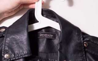 Как разгладить кожаную куртку в домашних условиях, можно ли ее гладить утюгом или отпаривать