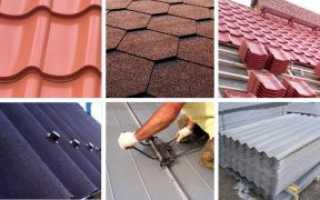 Кровельные материалы для крыши частного дома с описанием, характеристикой и отзывами