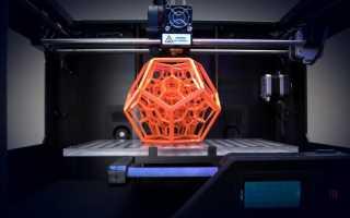 Какой 3D принтер выбрать для малого бизнеса или дома, рейтинг лучших
