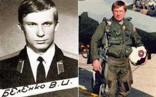 Сбежал из СССР на истребителе — как сложилась судьба лётчика-дезертира Виктора Беленко