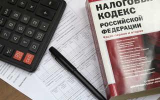 Как могут наказать за неуплату налогов