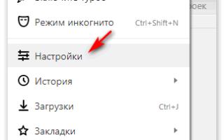 Как установить Яндекс Браузер по умолчанию на Windows разных версий 7, 8, 10 – пошаговые инструкции