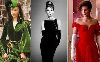 Культовые платья из советских кинофильмов: подборка с фото