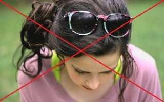 Почему нельзя носить очки на голове и куда их убирать