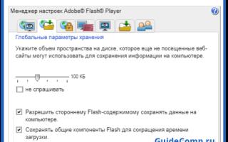 Что делать если в Яндекс Браузере не работает флеш плеер – как заставить плагин Adobe Flash Player запускаться