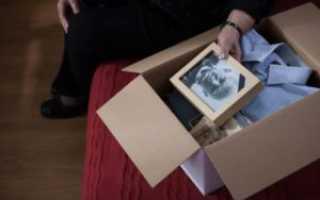 Что делать с кроватью умершего родственника и другими его вещами
