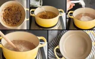 Как очистить пригоревшую эмалированную кастрюлю, чем отмыть от нагара