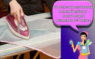 Как правильно гладить пиджак в домашних условиях, нюансы для разных тканей