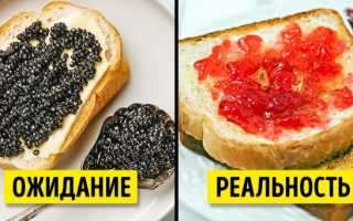 13 продуктов, которые британская королева Елизавета II ест каждый день