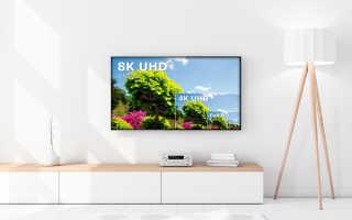 Как подключить интернет к телевизору: инструкции для разных способов