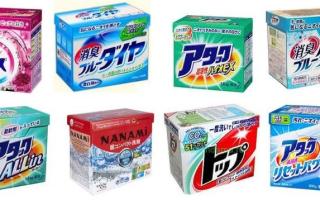Японский порошок для стирки: особенности средства, популярные производители, безопасность