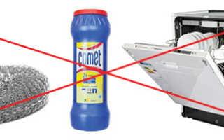 Как почистить алюминиевую кастрюлю в домашних условиях: чем отмыть от черноты, нагара