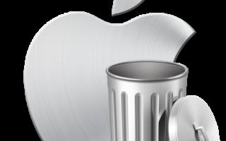Как отвязать Iphone от Apple ID: как удалить учетную запись Эпл Айди на iPad, Айфоне