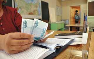 Должны ли родителя сдавать деньги на ремонт школы и охрану