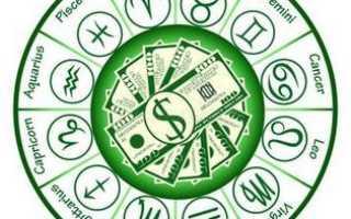 Самые богатые знаки зодиака: топ 5