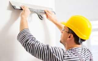 Как штукатурить стены или штукатурка стен своими руками