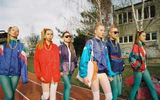 Что носили девочки, девушки и женщины в 90-е в России: подбора фото