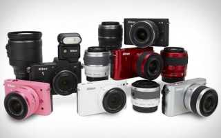 Как выбрать зеркальный или цифровой фотоаппарат, что лучше, в чём отличие, как пользоваться