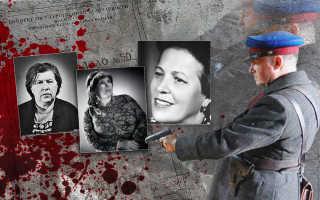 Женщины преступницы в СССР: 5 самых известных