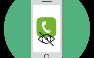 Как скрыть номер телефона на айфон 4, 4s, 5, 5s, 6