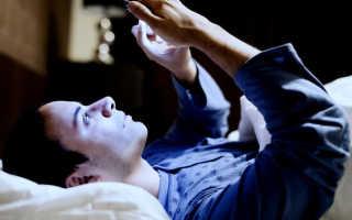 Почему нельзя спать с телефоном и носить его в кармане мужчинам