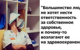13 вещей, о которых знают только врачи скорой помощи