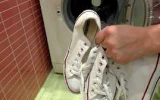 Как стирать кеды в стиральной машине и вручную белые, нюансы стирки + фото и видео