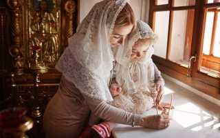 Почему нельзя крестить первой девочку незамужней девушке